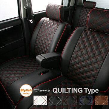 クラッツィオ シートカバー キルティング タイプ ゼスト JE1 JE2 Clazzio シートカバー 品番EH-0325
