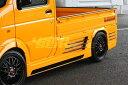 ケイブレイク キャリイ キャリー トラック DA63T オーバーフ...