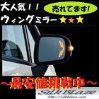 �ǰ���ĩ���桪Silkblaze/���륯�֥쥤��/�若��R���ƥ��졼/MH34S/*�����ߥ顼/LED��������С�/