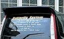 バタフライシステム ムーヴ カスタム L900 リアウィング ウイ...