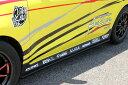 乱人 スイフト スポーツ ZC33S サイドアンダー ディフューザ...