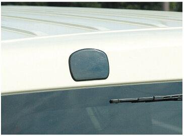 ボクシースタイル ハイエース 200系 標準/ワイド リアミラーホールカバー boxystyle