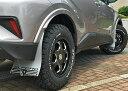 エルフォード C-HR NGX50 ZYX10 マッドフラップ C-HR専用タイ...