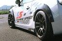 チャージスピード BRZ ZC6 A型 オーバーフェンダー FRP CHARG...