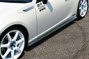 チャージスピード BRZ ZC6 サイドボトムライン タイプ1 FRP製...