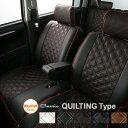 ラパン シートカバー HE22S 一台分 クラッツィオ ES-0623 キルティング タイプ シート 内装