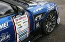 D-MAX シルビア S15 フロントフェンダー レーシングスペック ...