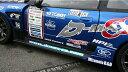 ディーマックス シルビア S15 サイドステップカナード D-MAX ...
