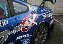 D-MAX シルビア S15 リアフェンダー レーシングスペック ディ...