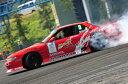 ディーマックス シルビア S13 リアバンパー D-MAX ドリフトス...
