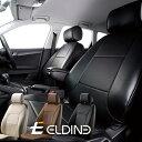 ELDINE BMW 3シリーズ(E91) シートカバー スーペリア パンチ...
