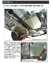 レイル ARP SPORT カローラレビン AE111 95.05〜00.08 タンク...