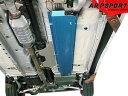 レイル ARP SPORT スターレット EP91 96.01〜99.08 ターボ パ...