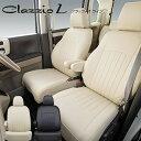 AZワゴンカスタムスタイル シートカバー MJ23S 一台分 クラッツィオ ES-0632 クラッツィオ ライン clazzio L シート 内装