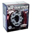 協永産業 Wide Tread Spacer ワイドトレッドスペーサー M12×P...