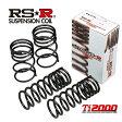 RS-R RSR Ti2000 DOWN タント LA610S カスタムRS SA 4WD ダウンサス スプリング リア D107TDR