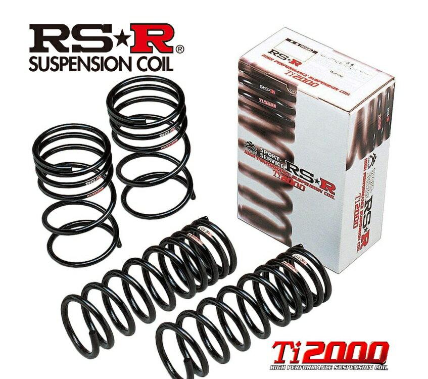 サスペンション, サスペンションキット RS-R ZE1 1 N502TD Ti2000 RSR