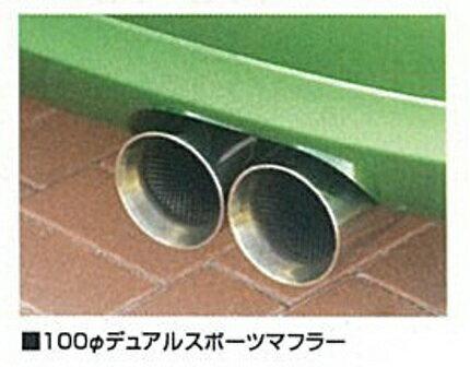 排気系パーツ, マフラー K-FACTORY AEROOVER KSPSCP90NCP91 (RS) SUS