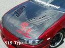 チャージスピード シルビア S14 ボンネット T-1 FRP CHARGESP...
