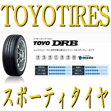 送料無料トーヨーDRB2本195/45R16195/45-16激安SALE