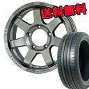 175/80R16 90S/ 175 80 16 90S 特選輸入タイヤ ジムニー用 4本 タイヤ ホイールセット MAD CROSS MC76 16インチ 5H139.7 5.5J+22 HOT STUFF