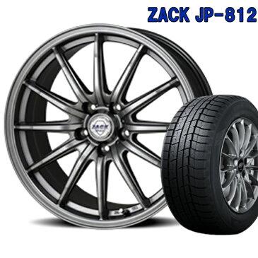 ZACK JP 812 スタッドレスタイヤ ホイールセット 1本 14インチ 4H100 5.5J+47 ジャパン三陽 TOYO トーヨー ガリットG5 175/65R14 175 65 14