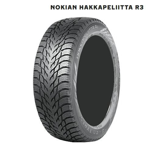 19インチ 1本 245/40R19 ノキアン ハッカペリッタ スタットレス Nokian Hakkapeliitta R3 スタッドレスタイヤ