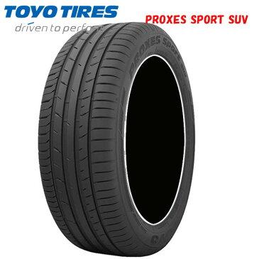 18インチ 265/60R18 110V 1本 夏 サマータイヤ トーヨー プロクセススポーツ SUV TOYO PROXES SPORT SUV