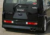 RANDO 乱人 RANDO Style ランドスタイル リアハーフスポイラー 未塗装 モビリオスパイク 前期