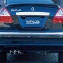 WALD ヴァルド Executive Line シーマ F50 トランクスポイラ...