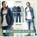Denim-set2-m1