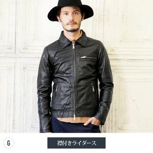 ◆ストレッチブロードシャツ◆