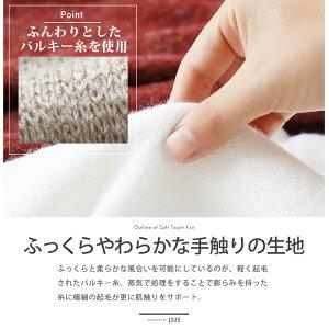 ニットメンズセーター◆Vネック&Uネックカシミヤタッチニットソー◆薄手ボーダー