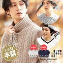 実物 新品 デッドストック スペイン Correos ジッパー セーター 【Sx】 送料無料 セール ホワイトデー