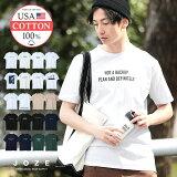Tシャツ 半袖 メンズ ブランド オシャレ vネック 夏 夏服◆USAコットンマルチロゴパターンTシャツ◆バックプリントtシャツ バックプリント 綿 かっこいい 白 ホワイト 送料無料