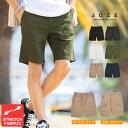ハーフパンツ メンズ 黒 夏服◆ストレッチツイルカーゴ&ベイカーショーツ◆ショートパンツ カーゴパンツ ハーフ ゆったり 夏 ベイカーパンツ メンズファッション