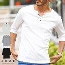 ◆ランダムテレコヘンリーネック5分袖T◆5分袖 Tシャツ メンズ 五分袖 カットソー トップス メンズファッション 春 春服 春物 クルーネック 綿 ブラック グレー ホワイト 細身