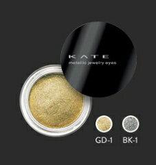 ダークに輝くメタリックな目もと!【新商品】カネボウ KATE(ケイト) メタリックジェリーアイズ