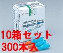 ≪あす楽対象≫【血糖測定器消耗品】テルモ メディセーフ針<ファインタッチ専用> 30……