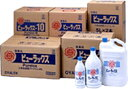 ピューラックス 18L 消毒剤(次亜塩素酸ナトリウム)<ノロウイルス・新型インフルエンザ・鳥インフルエンザ・O-157対策に>【HLS_DU】