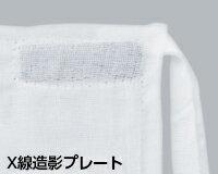 オオサキメディカル滅菌縫製ガーゼXKP45454PT45cm×45cm4ply柄付2枚入(12袋)13630