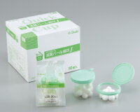 衛生日用品・衛生医療品, ガーゼ  QC J EB20-20 20mm()20(10)34237