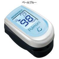 【在庫限り・あす楽】日本製 ケンツメディコ パルモニ KM-350 パルスオキシメーター 医療機器認証
