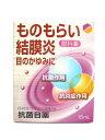サララ抗菌目薬15ml 【第2類医薬品】05P30Nov14
