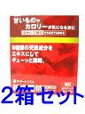 新 清糖茶 スティック 2g×30包×2箱