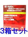 新 清糖茶 スティック 2g×30包×3箱