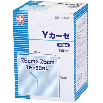 衛生日用品・衛生医療品, ガーゼ  Y 5X30 II Y 7.5cm7.5cm 12ply 5
