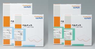 スミス&ネフュー ペルナック(ドレーン孔タイプ)サイズLL(12cm×24cm)1枚入 PN-D120240 コラーゲン使用人工皮膚:エムディーメディカル