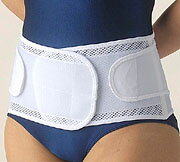 竹虎ウェストマザーピオス腰部固定帯医療用コルセット(腰痛対策ベルト)