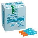 ≪あす楽対応≫【血糖測定器消耗品】テルモ メディセーフ針<ファインタッチ・ファイン……
